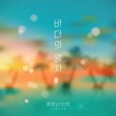Prince Of The Sea (Single)
