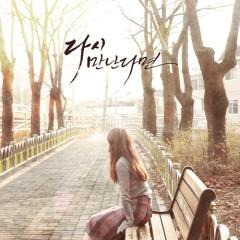 If I See You Again (Single)