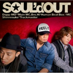 so_mania - Soul'd Out