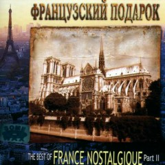 The Best Of France Nostalgique II (CD1)