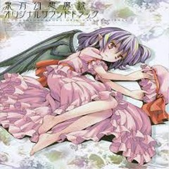 Touhou Gensou Maroku Original Soundtrack CD3 - Strawberry Bose