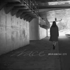 Trace (Mini Album) - Kim Ji Eun