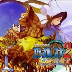 Atelier Iris ETERNAL MANA 2 Original Soundtrack CD1 No.2