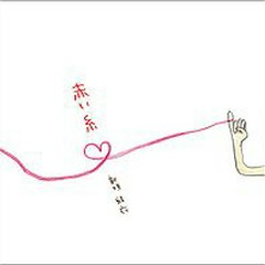 赤い糸 (Akai Ito) - Aragaki Yui