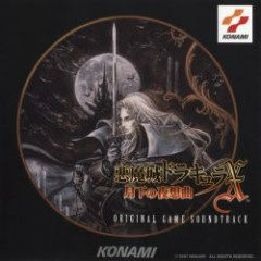 Akumajo Dracula X ~Gekka no Nocturne~ Original Game Soundtrack CD1