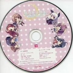 Tsukumonotsuki Maxi Single