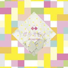 polyomino CD1 - Yanagi Nagi