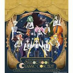 Pretty Guardian Sailor Moon 25th Anniversary Classic Concert Album 2017 CD1