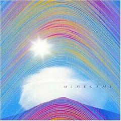 神の祭、風の歌 (Kami no Matsuri , Kaze no Uta) (CD1) - Himekami