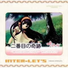 Nakoruru ~Ano Hito kara no Okurimono~ Soundtrack 'Nibanme no Kiseki'