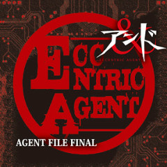 AGENT FILE FINAL CD1