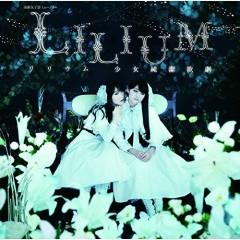 Engeki Joshi-Bu Musical 'LILIUM' Shojo Junketsu Kageki Original Soundtrack