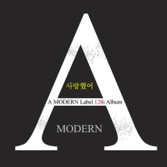 A Modern 12Th Album