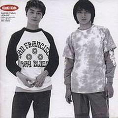 C Album