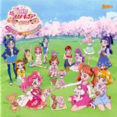 Eiga Precure Dream Stars! Original✿Soundtrack CD2