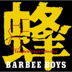 蜂 (Hachi) -Barbee Boys Complete Single Collection- (CD1)