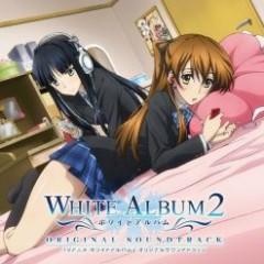 WHITE ALBUM2 Original Soundtrack CD2