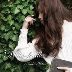 Mille-feuille - Noriko Mitose Pop Works Best -