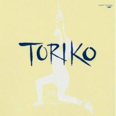 虜 (Toriko) - KAI BAND