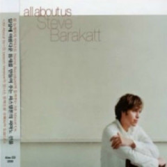 All About Us - Steve Barakatt