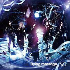 Dying message (Type B)