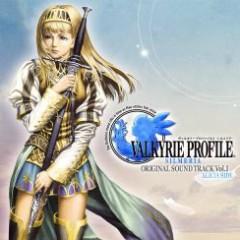 Valkyrie Profile 2 -Silmeria- Original Soundtrack Vol.1 Alicia Side CD2