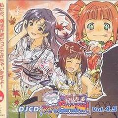 DJCD Radio De Aima Show! Vol.4.5 (CD1)