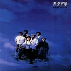 青空百景 (Aozora Hyakkei) (PCCA-00295)
