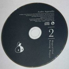 Mahou Shoujo Ikusei Keikaku Vol.2 Audio Appendix