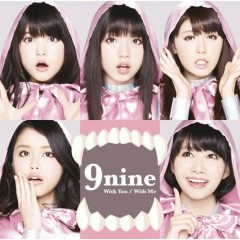 With You / With Me - 9nine