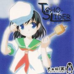 Touhou Slider - Soy (Shou)