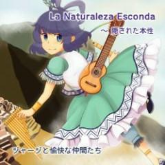 La Naturaleza Esconda ~ Kakusareta Honshou - Jersey to Yukaina Nakamatachi