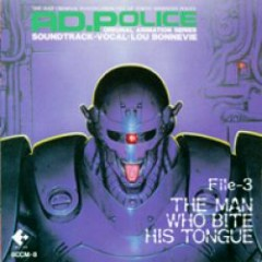 AD.Police File-3 The Man Who Bite His Tongue