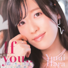 If you… - Yumi Hara