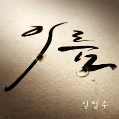 Name (Mini Album)