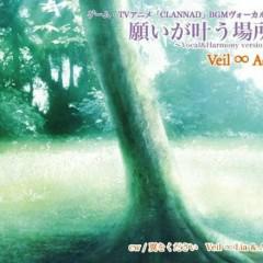 Negai ga Kanau Basho ~Vocal & Harmony version~