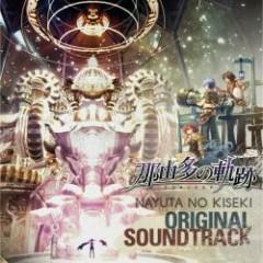 Nayuta no Kiseki Original Soundtrack CD1 Part I