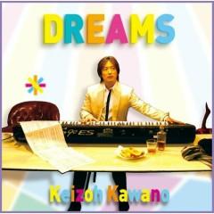 Dreams  - Keizo Kawano