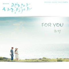 It's Okay, That's Love OST Part.4 - Wheesung