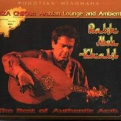 Ibiza ChillOut - Rabih Abou-Khalil