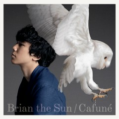 Cafuné - Brian the Sun