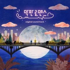 Last Minute Romance OST