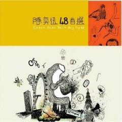 陈奕迅48首选 (Disc 5) / Eason Chan Best Buy Top 48