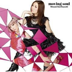 moving soul - Minami Kuribayashi