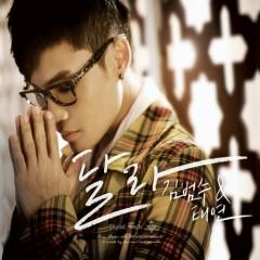 Different - Kim Bum Soo,TAEYEON