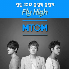 Fly High (Olympic Song)
