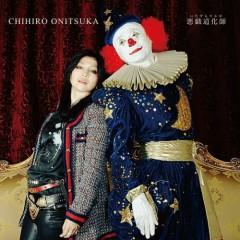 Idiot Pierrot