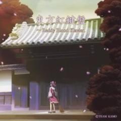 東方紅鍵盤 (Touhou Akakenban) ~ Reddy Blood Klavir - Kamo