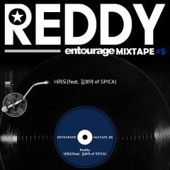 Entourage Mixtape #5 (Single)
