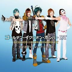 Golden Ixion Bomber DT - DT Suteru / Let's Go ED (Regular Edition)